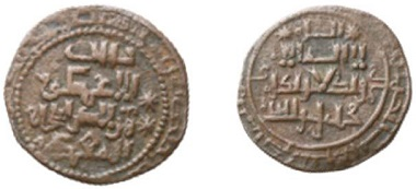 Copper coin of Hülagü (AD 1256-1265) struck in the mint of al-Jazira. Hülagü led the siege of Baghdad in 1258 and was the founder of the Ilkhanate. This coin mentions Kubilai Khan as overlord to show that the Ilkhanate is a subordinate to the Great Khans.