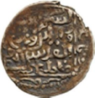 Silver dirham of Abaqa (AD 1265-1282) from the mint of Tbilisi, Georgia. The inscription 'In the name of the Father, the Son and the Holy Spirit, one God' (in Arabic above a Christian cross) is quoted from the Gospel of Matthew. Although this part of the Empire was mostly Muslim, Abaqa Khan was a Buddhist and his mother, Doquz-khatun, was known to have been a devout and influential Nestorian Christian.