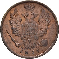 Lot 342: RUSSIA. Alexander I, 1801-1825. Copper kopek 1811, St. Petersburg. Novodel. Very rare. Extremely fine to FDC. Estimate: 2,000 euros.