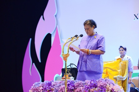 Her Royal Highness Princess Maha Chakri Sirindhorn eröffnet die MDC. Foto: Royal Thai Mint.