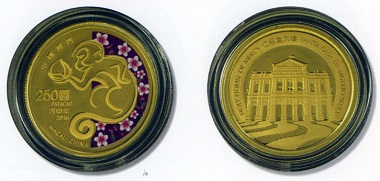 Singapore. 250 patacas 2016. 1/4 ounce in gold. Mintage: 5,000.