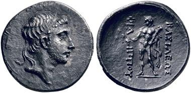 Lot 62: Philip VI Andriskos, 150-148 (Macedonia). Drachm, ca. 149-148. Extremely fine. Estimate: 20,000 euros. Starting price: 12,000 euros.