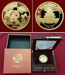 China. 2000 Yuan Goldmünze 2008 Panda.