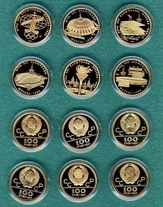 Sowjetunion. 6 x 100 Rubel 1977-80. Goldausgabe Olympiade 1980.