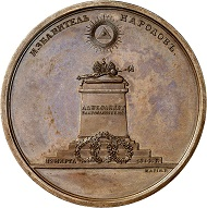 Bronze medal of Maria Feodorovna on her son's entry in Paris. The estimate of this piece only amounts to 500 euros.