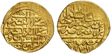 Süleyman I. Altin 1520, Misr. Aus Auktion Künker 191 (2011), 5362.