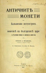 Lot 113: Nikola A. Mouchmov, Ancient Balkan Coinage. Sofia, 1912. Start price: $325.
