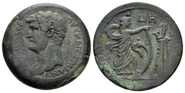 Lot 251: Egypt, Alexandria, Hadrian, ca. 117-138 (year 8), drachm. Geissen 1123. Dattari -. BMC 758. From the E.E. Clain-Stefanelli Collection. Attractive light green patina. Good to very fine. Starting bid: £ 300.