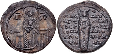 Lot 603: Byzantine. Maria Doukaina Palaiologina. Empress, 1295-1320. PB seal. BLS I 126a. Very Fine, glossy brown surfaces. Rare. Estimate: $500.