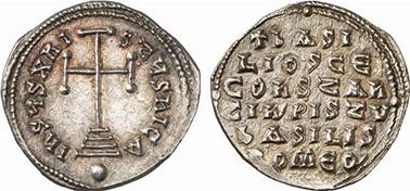 BASILIUS UND CONSTANTINUS. Miliaresion. Ex Kuenker 136 n. 1517. 2,60 g.
