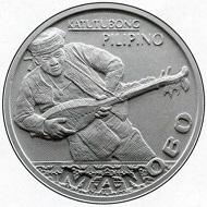 Gregorio C. Caparas's 'Manobo' was awarded a 'Fine Works' prize.