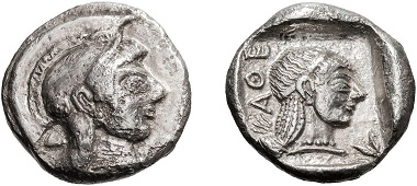 Lot 87: Attica, Athens, so called