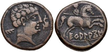 Lot 11: IBERIA, Ekualakos. Circa 150-100 BC. AE Unit. ACIP 1848; SNG BM Spain 1031-5. Good Fine, brown surfaces. Ex Archer M. Huntington Collection. Estimate: $100.