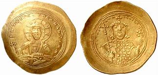CONSTANTINUS IX. Histamenon Nomisma. Ex Lanz 144 n. 787. 4,35 g.