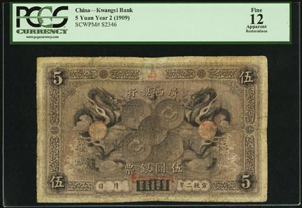 Lot 26231: China, Kwangsi Bank, $5, 1909 (Year 2), PCGS Apparent Fine 12, Pick S2346. Realized $71,700.