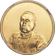 Lot 29155: China, Republic Hsu Shih-chang gold Dollar, Year 10 (1921), Tientsin mint, MS63 NGC, L&M-1093, Kann-1570. Realized $45,410.