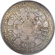Lot 29412: British Colony, Hong Kong, Victoria Proof Dollar, 1866, Hong Kong mint, Plain edge, PR62 PCGS, KM 10, Pr-1A. Realized $43,020.