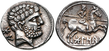 Lot 7: Iberia. Bolskan. Circa 80-72 BC. Denarius. ACIP 1422; SNG BM Spain 743-4. Extremely fine. From the Camerata Romeu Collection. Estimate: $200.