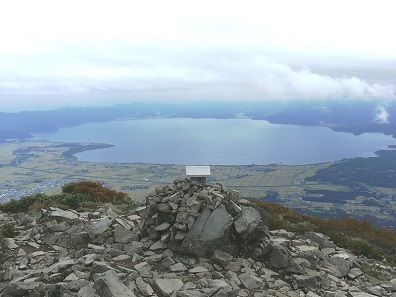 View of Inawashiro Lake from Mount Bandai. Photograph: Stingfield / http://creativecommons.org/licenses/by-sa/3.0/