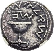 Lot 32067: Judaea. The Jewish War (AD 66-70). Shekel. Jerusalem or Masada mint. Hendin 1370. TJC 215. AJC 263, 31. Very rare. Estimate: $250,000-$300,000.