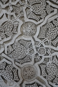 Detail from the mihrab in Urmia. Photo: KW.