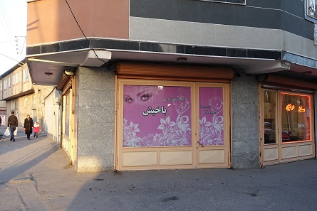 One thing that Iran has plenty of is beauty parlours. Photo: KW.