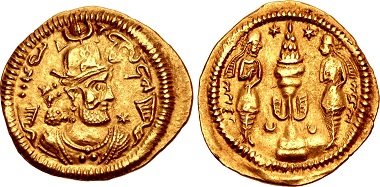 Vahram VI., 590-591. Dinar, Susa(?). Aus Auktion CNG 100 (2015), 190.