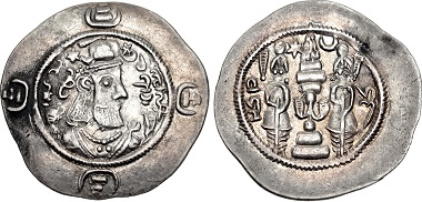 Vistahm, 591/2-597. Drachm. From CNG auction sale, Triton XIV (2011), Nr. 528.
