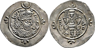 Kavad II, 628. Drachm, Susa. From Peus auction sale 416 (2016), 151.