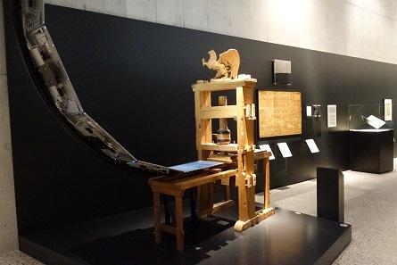 Nachbau einer Gutenberg'schen Buchdruckerpresse. Foto: UK.