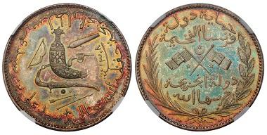 1037900: Comoros. Said Ali bin Said Omar of Grande Comore. 5 Francs.