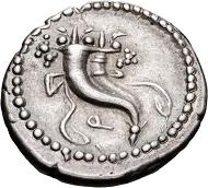Lot 138: L. Sulla, denarius.