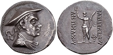Lot 275: BAKTRIA, Greco-Baktrian Kingdom. Antimachos I Theos. Circa 180-170 BC. Tetradrachm. Bopearachchi 1A; HGC 12, 106. Very fine. From the estate of Thomas Bentley Cederlind. Estimate: $300.