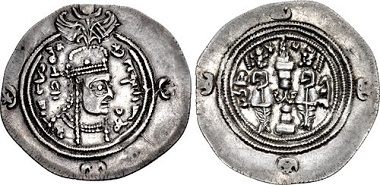 Lot 551: SASANIAN KINGS. Boran. 630-631. Drachm. SK (Sakastan) mint. Dated RY 2 (AD 630/1). Very fine. From the K. Grzesiak Collection. Estimate: $500.