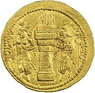 Lot 59: SASANIAN KINGDOM: Varahran II, 276-293, dinar.