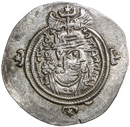 Lot 80: SASANIAN KINGDOM: Azarmidokht, 631, drachm.