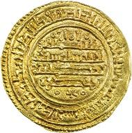 Lot 1458: CASTILE: Alfonso VII, the Noble 1158-1214, maravedi.