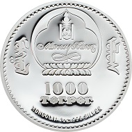 Mongolia / 1000 Togrog / Silver .999 / 1 Ounce / 38,61mm / Mintage: 1000.