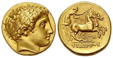 Philipp II. von Makedonien, Stater, Pella.