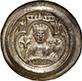 Brakteat Friedrich I. (1152-1190) aus der Reichsmünzstätte Frankfurt, Taxe 4000 Euro, Zuschlag 15000 Euro.