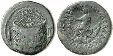 Lot 469: TITUS, 79-81. Sestertius, 80-81, Rome. Av.: Colosseum. Very fine. Estimate: 60,000,- euros.