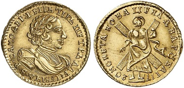 Lot 6009: RUSSIA. Peter I, 1682/1689-1725. 2 rubel 1720, Moscow. Very rare. Good extremely fine. Estimate: 20,000,- euros.