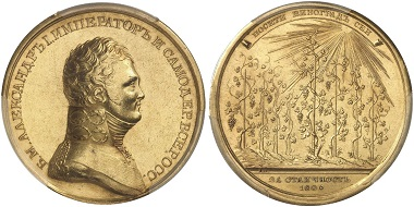 Lot 6215: RUSSIA. Alexander I, 1801-1825. Gold prize medal 1806 (the year of awarding) for a successful female graduate of Russian nobility. Estimate: 15,000,- euros.