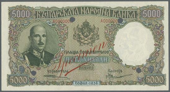Nr. 500691: Bulgarien: 5000 Leva 1938 Specimen P. 57s, sehr seltene Note mit rotem Specimen Überdruck auf Vorder- und Rückseite. Erhaltung: aUNC. Ausruf: 550,- Euro.