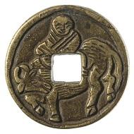 Der legendäre Philosoph Laozi (Laotse, 6. Jh. v. Chr.) auf einem Ochsen reitend. Zitat nach Ming-Münze Hongwu (gewaltige militärische Kraft) (1368-1398). Bronze, gegossen, Dm. 32 mm. Foto: Jakob Adolphi, Halle.