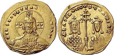 BASILIUS II UND CONSTANTINUS. Histamenon. Ex Lanz 150 n. 493. 4,44 g.