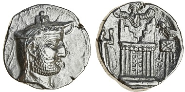 Lot 2688: Persis, Autophradates II (early-mid 2nd cent. BC), AR Tetradrachm. extremely fine and very rare. Estimate: 15,000-20,000 GBP.