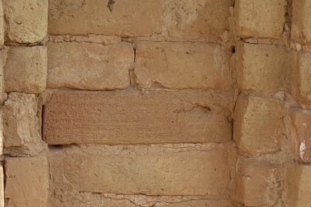 Überall im Gebäude sind Ziegel mit Keilschrift eingemauert. Foto: KW.