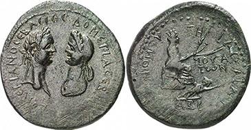 DOMITIANUS. Bronze. Ex Gorny & Mosch 186 lot n. 1640. 15,08 g.