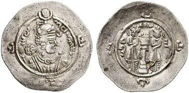 Ardashir III., 628-630. Drachme, Susa, 629. Aus Auktion Gorny & Mosch 225 (2014), 1719.
